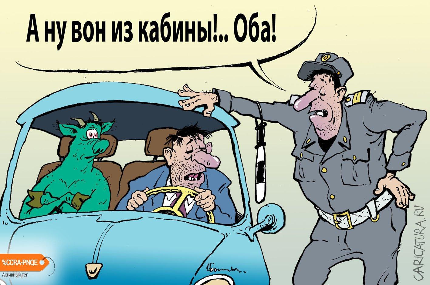 Черт в кабине, Игорь Елистратов