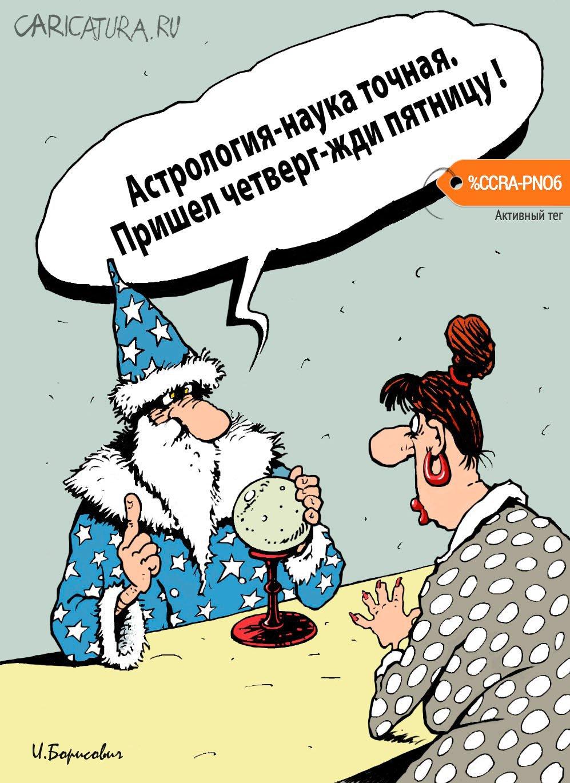 Четверг-пятница, Игорь Елистратов
