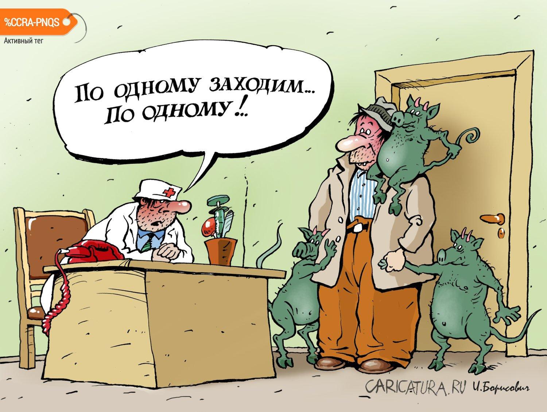По одному заходим..., Игорь Елистратов