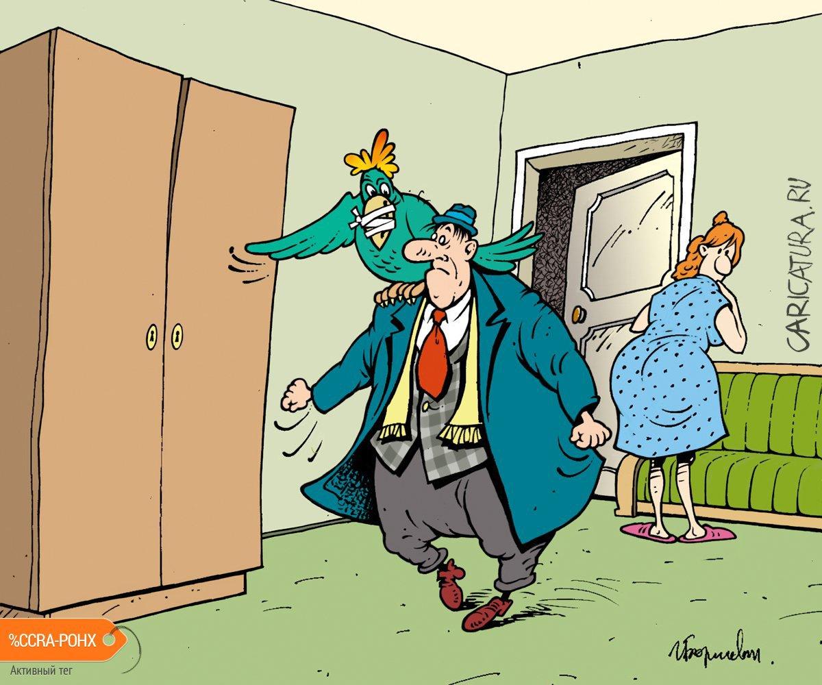 Попугаи и муж, Игорь Елистратов