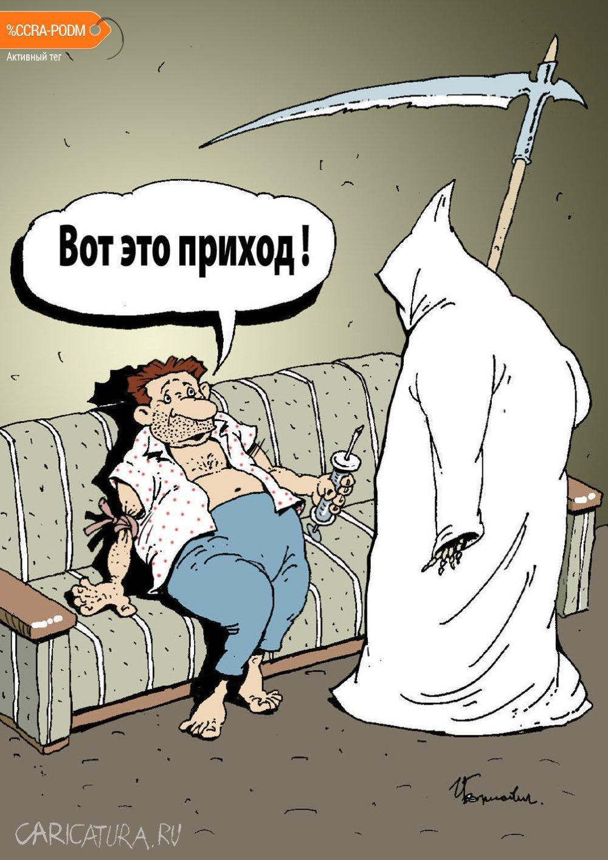 Приход, Игорь Елистратов