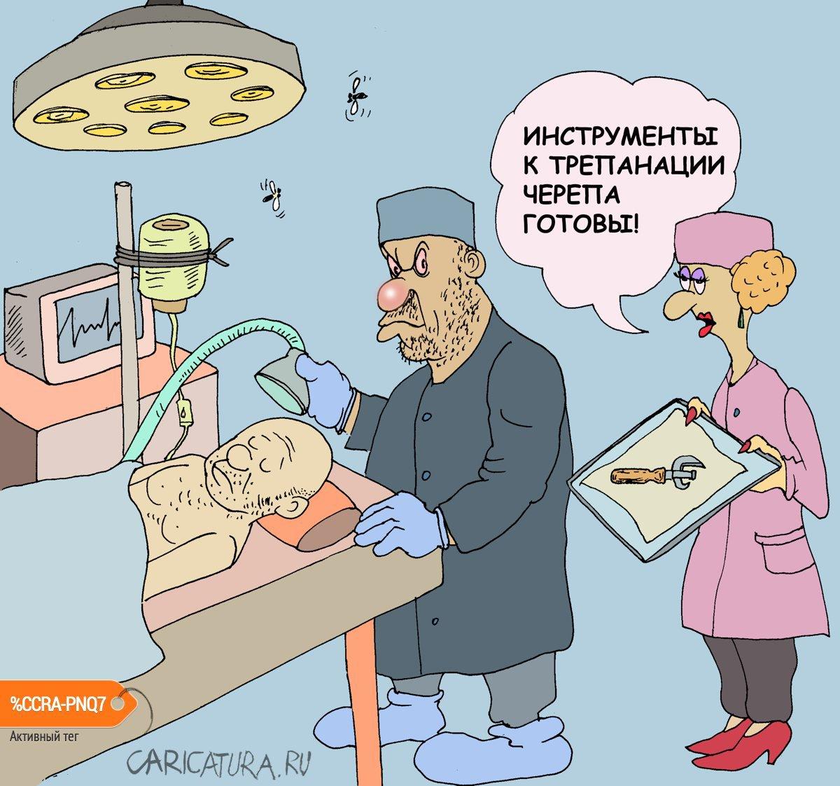 Трепанация, Булат Ирсаев