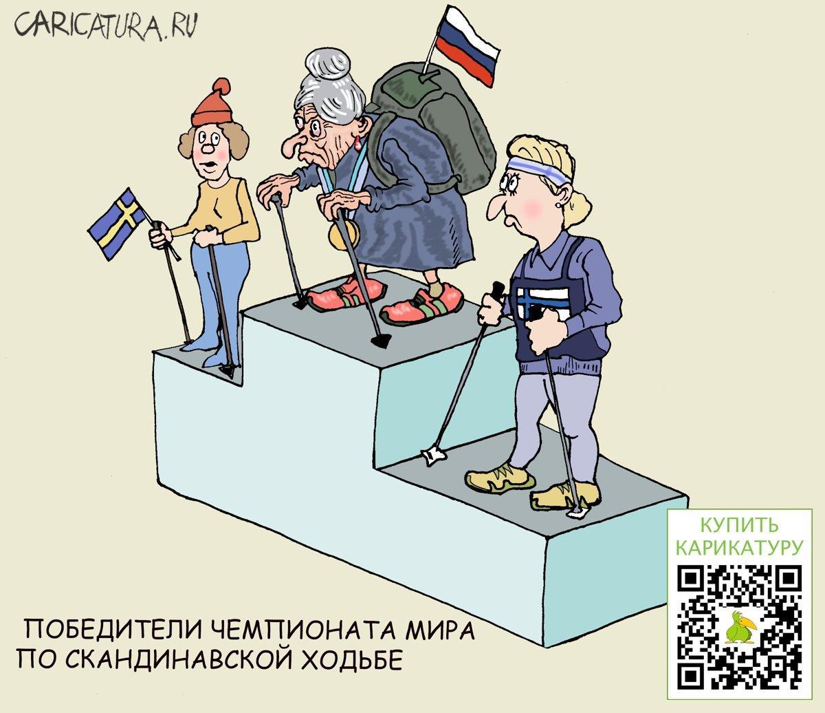 Впереди наши!, Булат Ирсаев