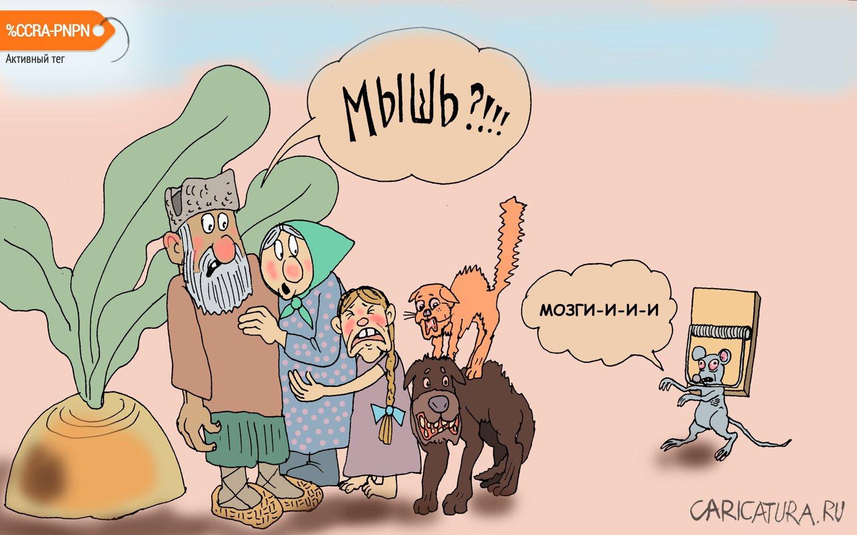 Зомби, Булат Ирсаев