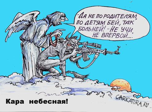 Кара небесная, Бауржан Избасаров