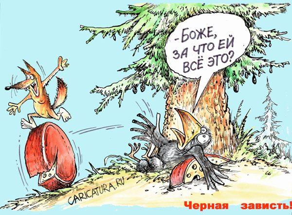Черная зависть, Бауржан Избасаров