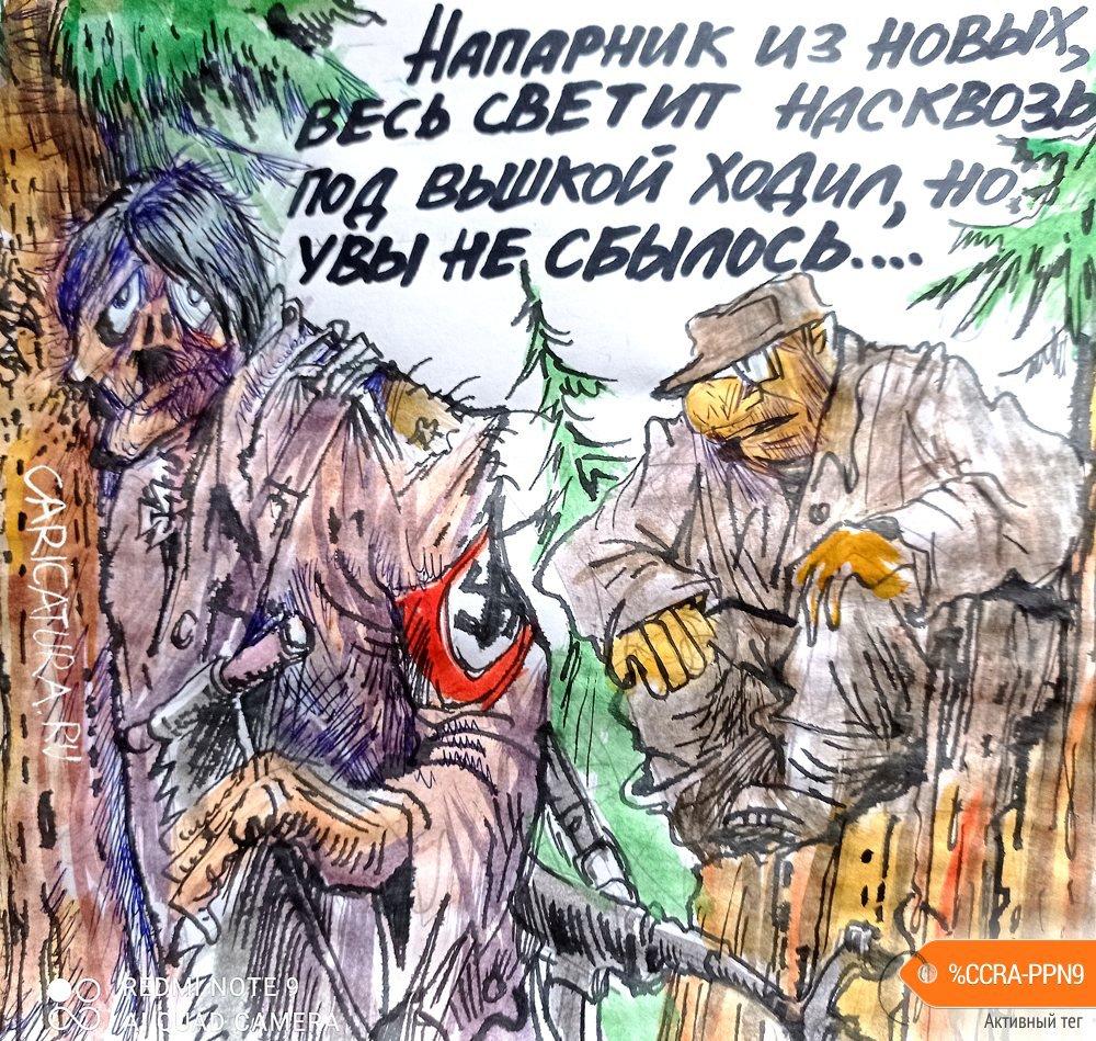 Напарник, Бауржан Избасаров
