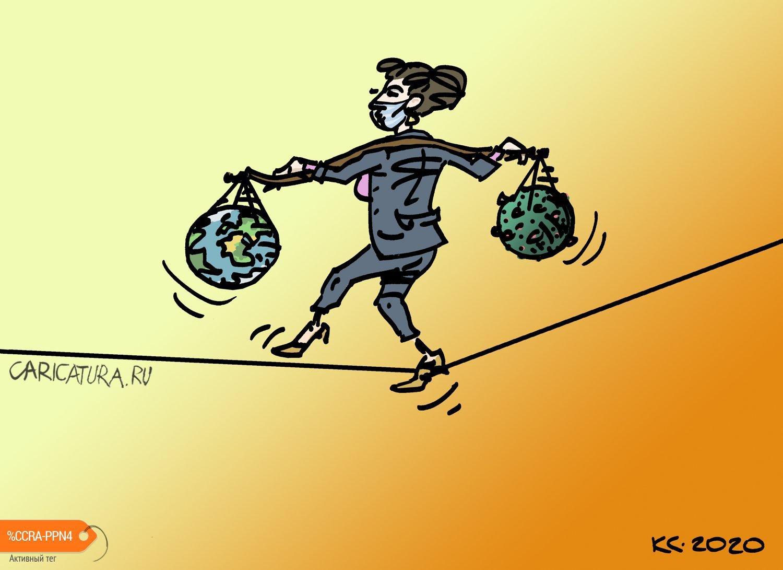 Неустойчивое равновесие, Вячеслав Капрельянц