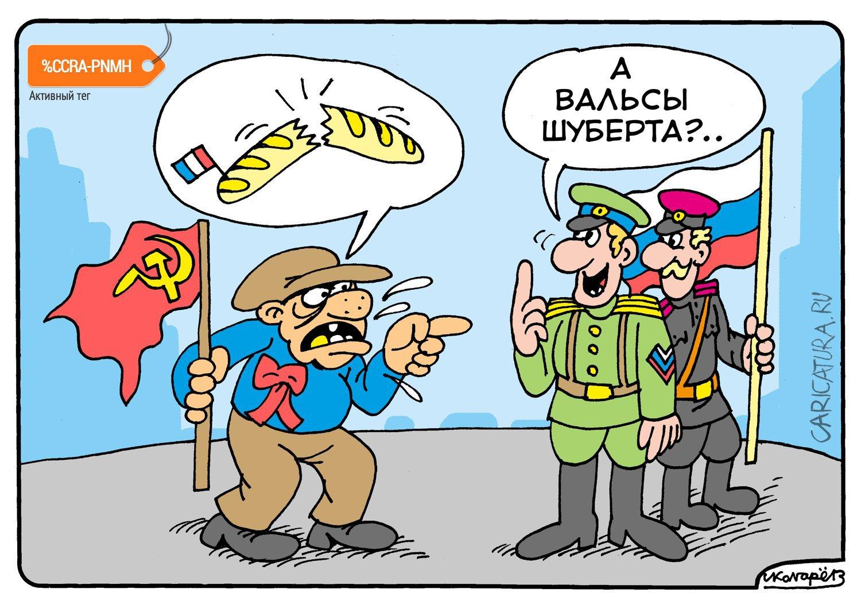 Хруст французскои булки, Игорь Колгарев