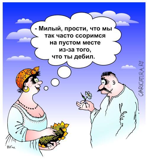 Душевный разговор, Виктор Кононенко