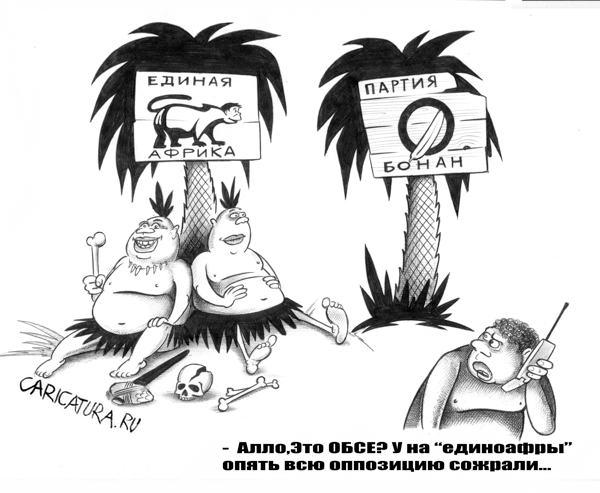 Предвыборная борьба, Сергей Корсун