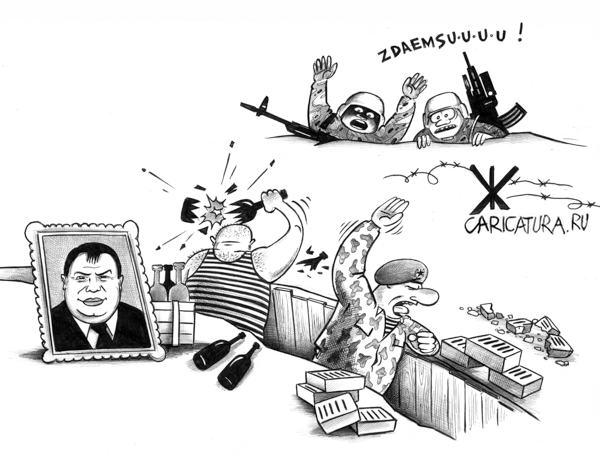 Последствия реформы, Сергей Корсун