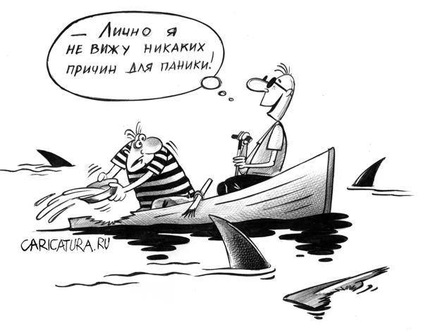 Слепой, Сергей Корсун
