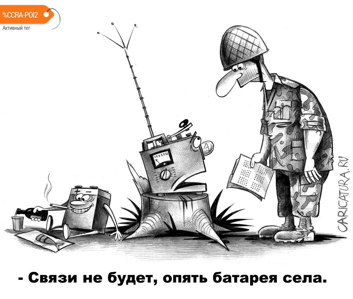 Батарея села, Сергей Корсун