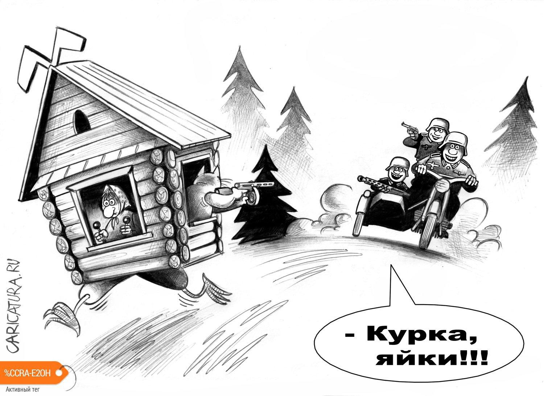 Курка, яики, Сергей Корсун