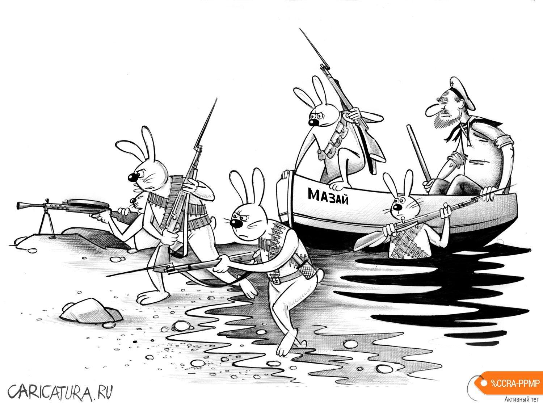 Мазай и зайцы, Сергей Корсун
