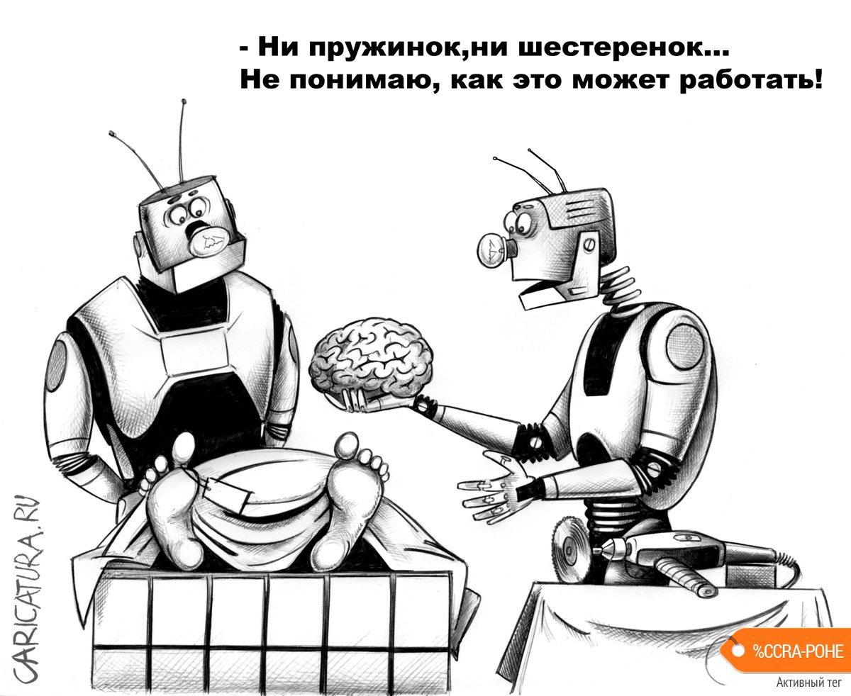 Мозг, Сергей Корсун