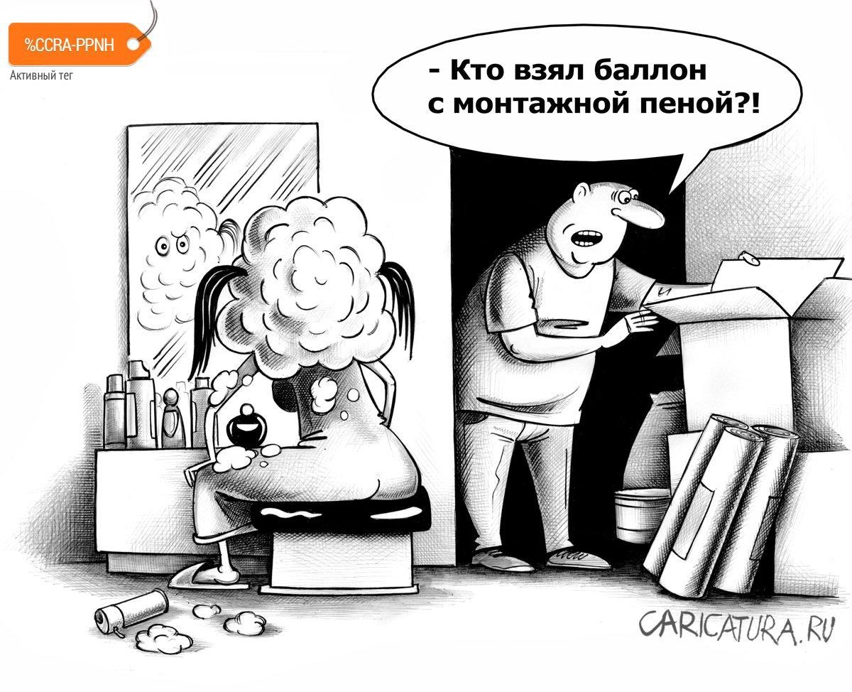 Пена, Сергей Корсун