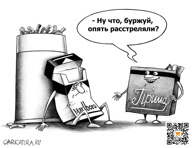 Расстреляли, Сергей Корсун