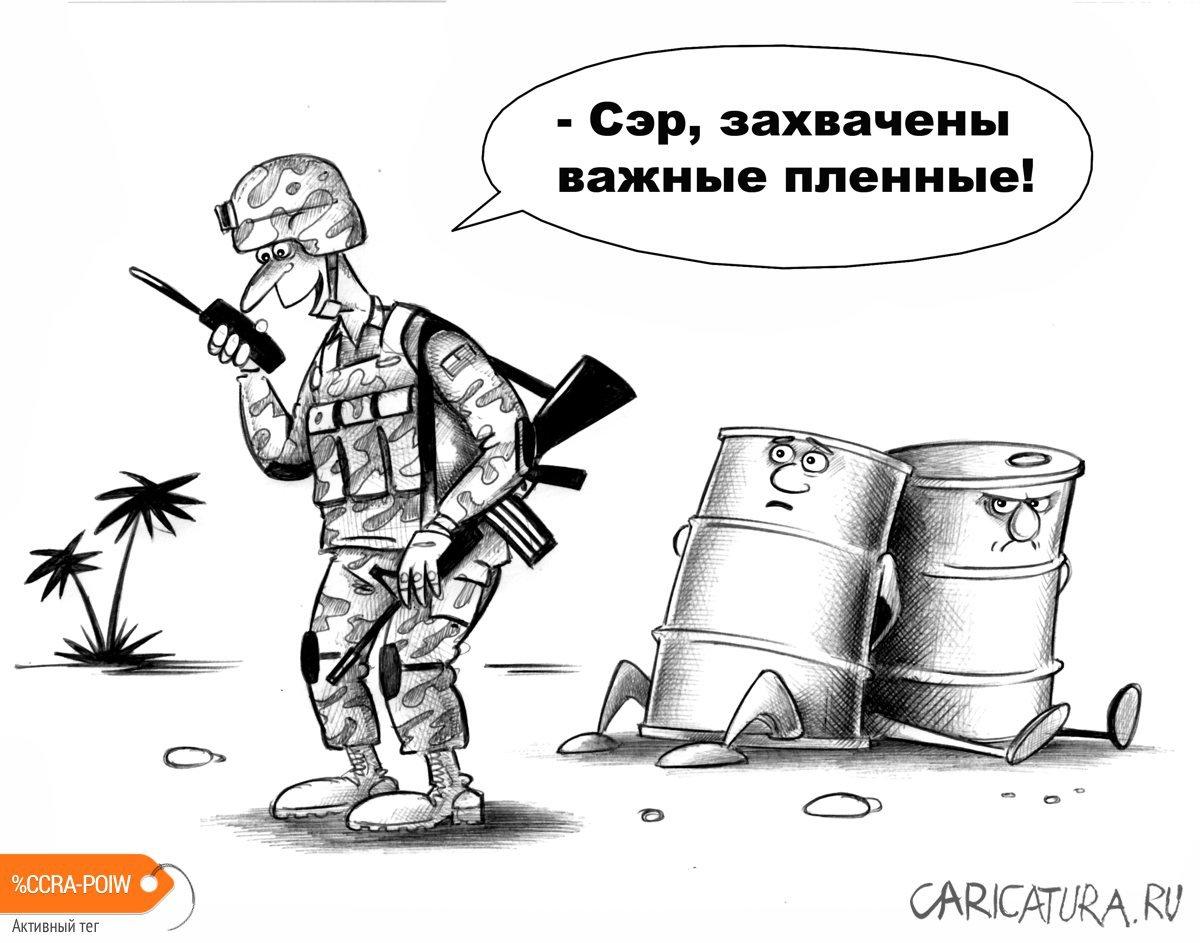 Важные пленные, Сергей Корсун
