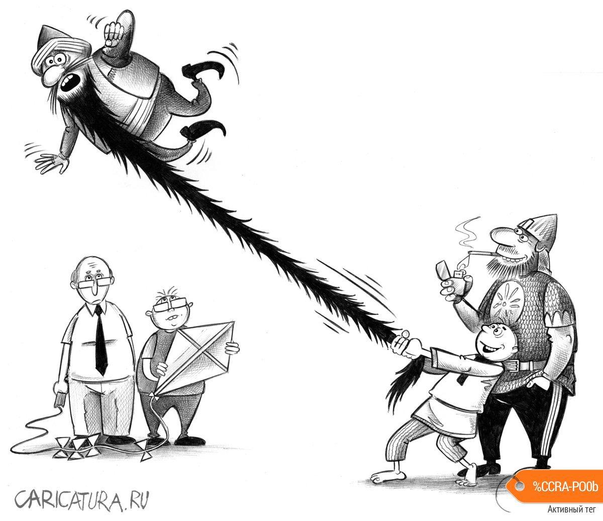 Запуск змея, Сергей Корсун