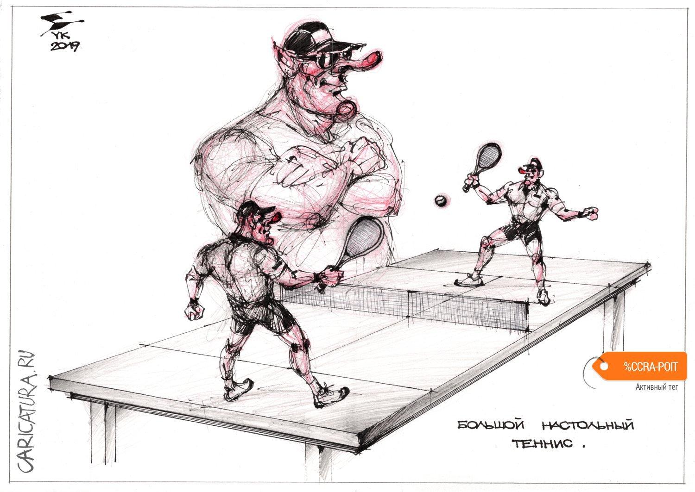 Большои настольныи теннис, Юрий Косарев