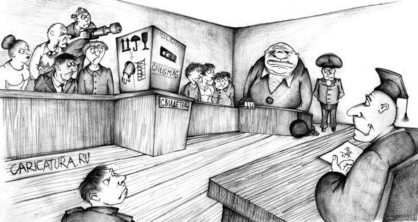 Программа защиты свидетелей, Сергей Копысский
