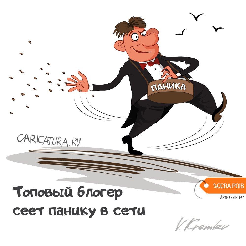 Хаип, Владимир Кремлёв