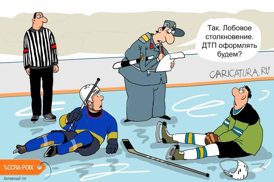 Гаишник на хоккее, Николай Крутиков