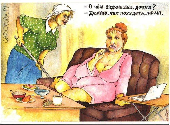 Как похудеть, Афанасий Лайс