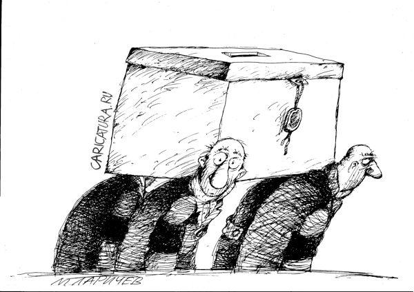 Похороны, Михаил Ларичев
