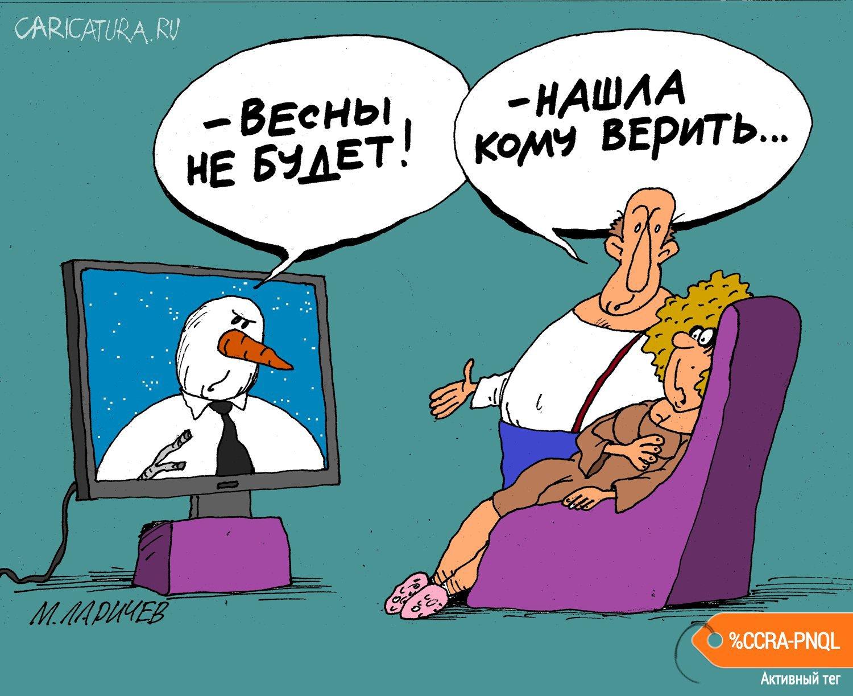 Новости, Михаил Ларичев