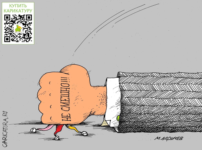 Смех, Михаил Ларичев