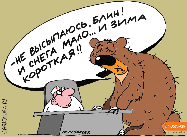 Все не так, Михаил Ларичев