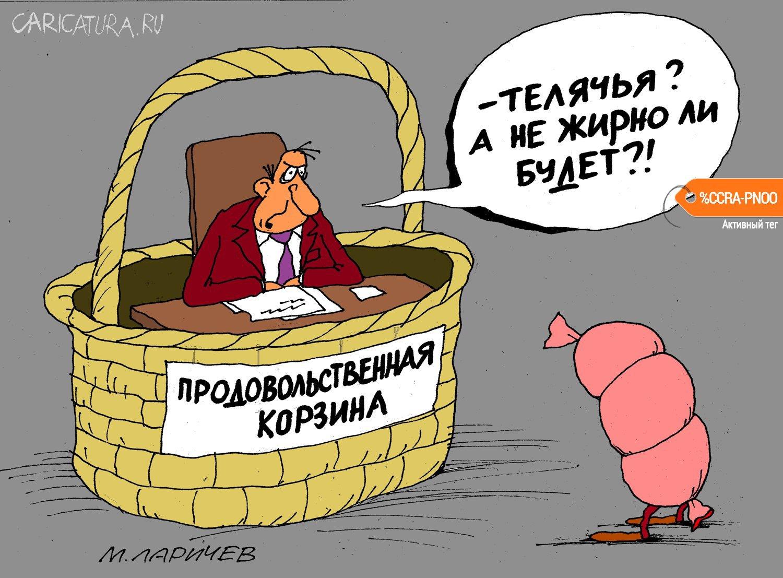 Жирно, Михаил Ларичев