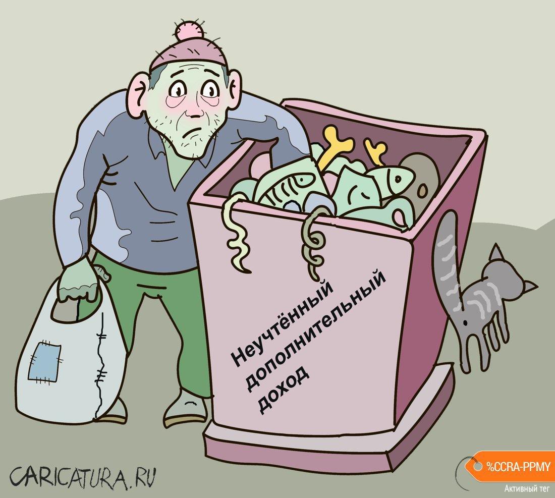 Доход, Александр Максимович