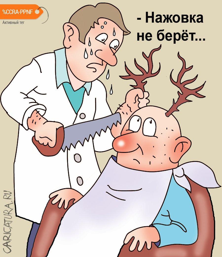 В парикмахерскои, Александр Максимович