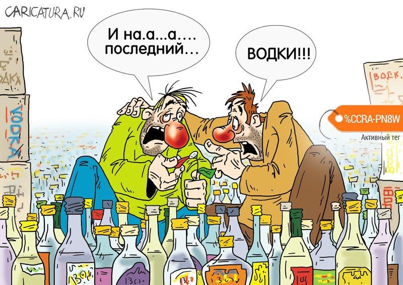 Лети, лети, лепесток, Александр Ермолович