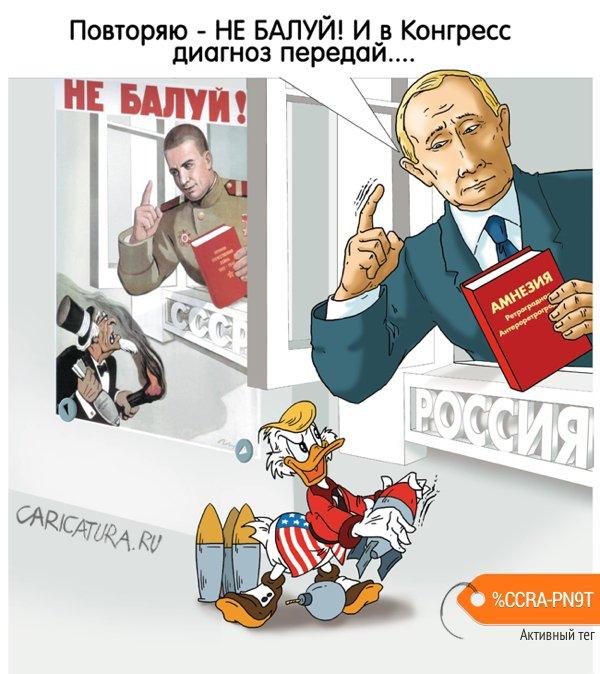 Бег по кругу, Александр Ермолович