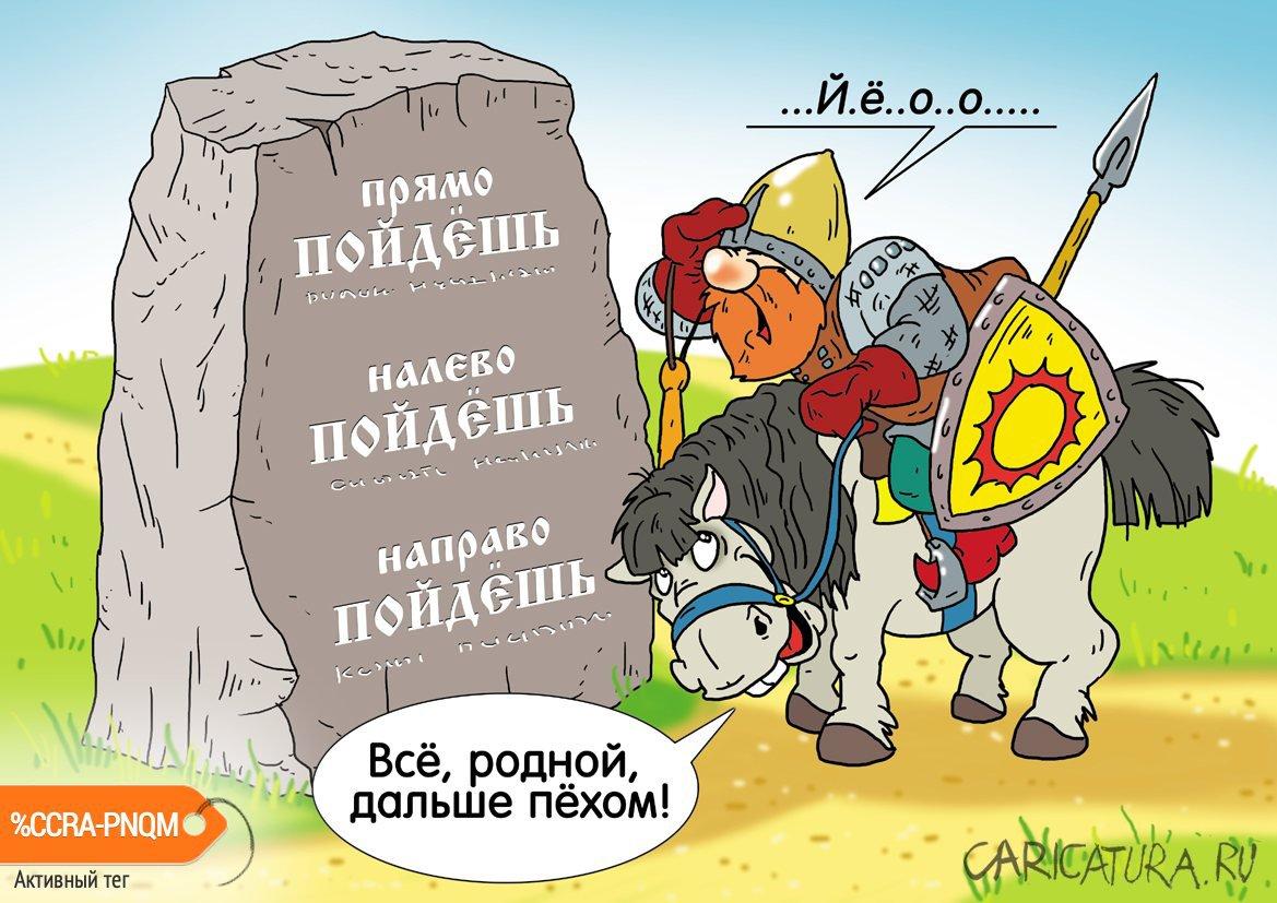 Что написано пером, Александр Ермолович