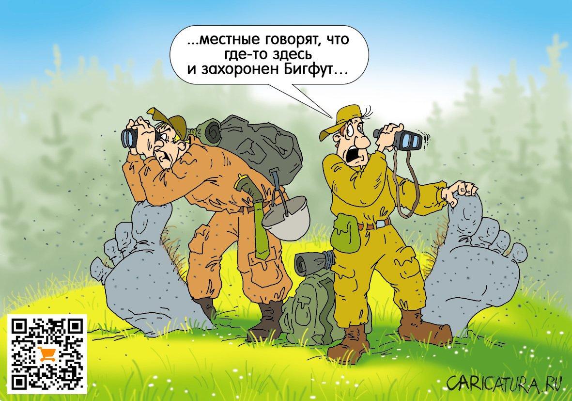 Что за вонища?, Александр Ермолович