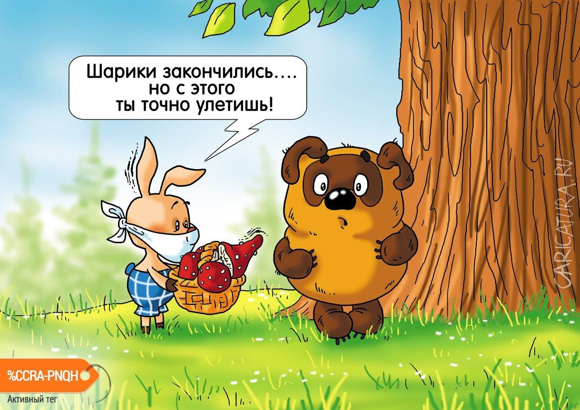 Натуральныи заменитель, Александр Ермолович