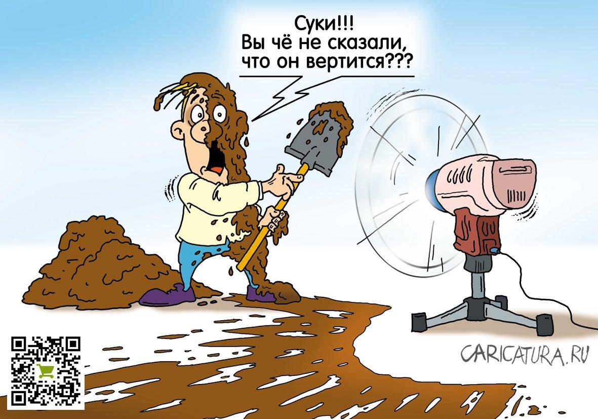 Нежданчик, Александр Ермолович