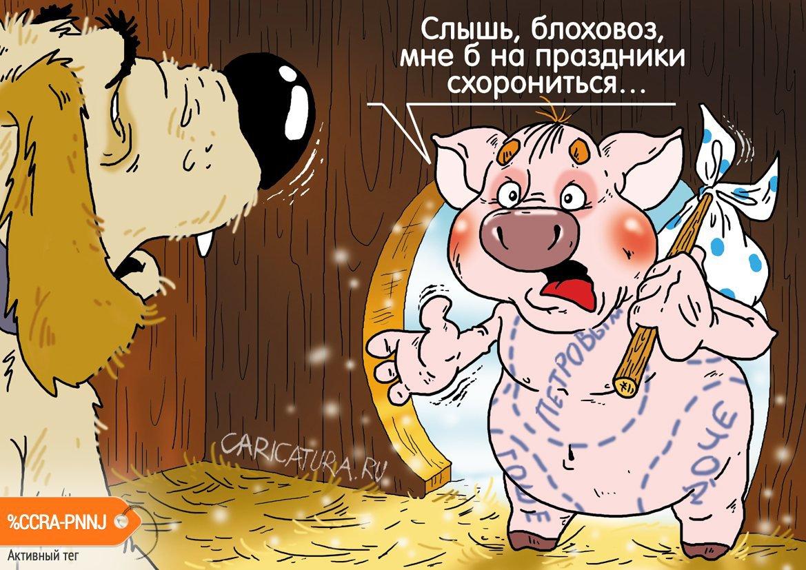 В бегах, Александр Ермолович