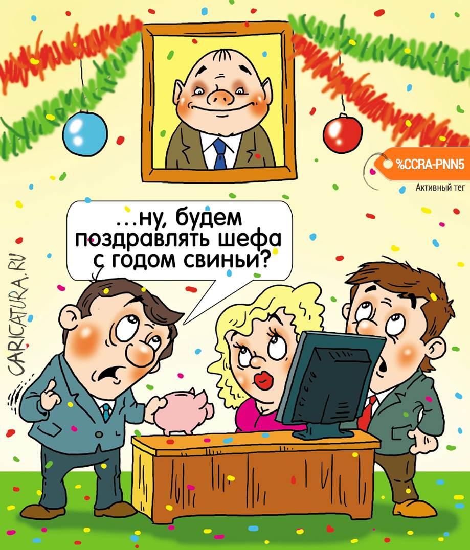 Вопрос, Александр Ермолович