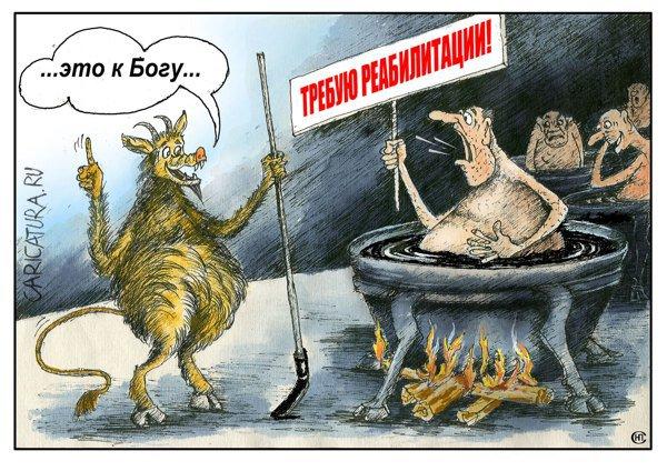 Всё по воле Бога, Николай Свириденко