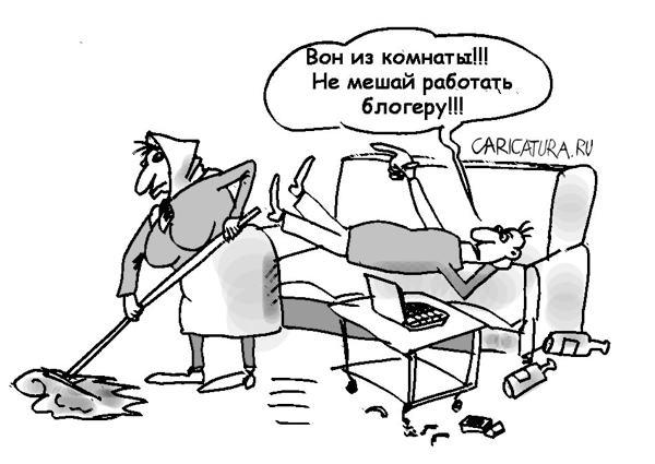 Работа блогера, Андрей Павленко