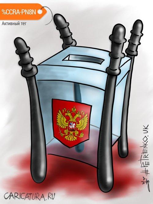 Россия давно сделала свои выбор..., Андрей Петренко