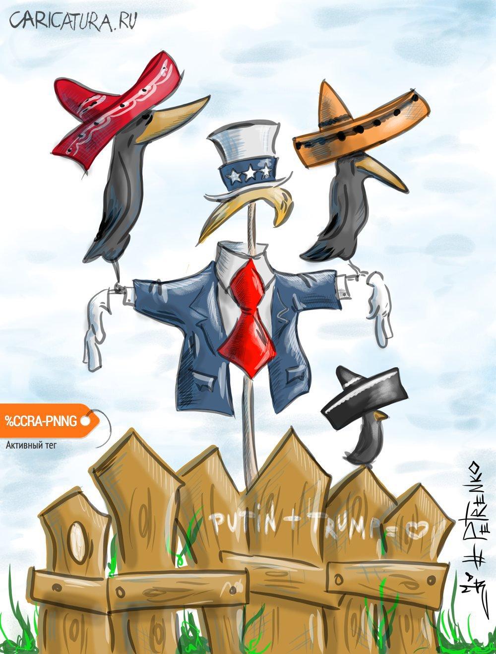 Великая американская стена..., Андрей Петренко