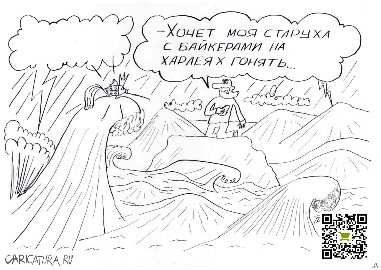 Бабка баикер, Александр Петров